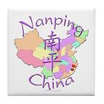 Nanping China Map Tile Coaster