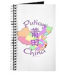 Putian China Map Journal