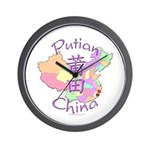 Putian China Map Wall Clock