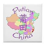 Putian China Map Tile Coaster