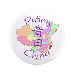 Putian China Map 3.5