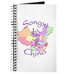 Songxi China Map Journal
