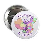 Songxi China Map 2.25