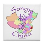 Songxi China Map Tile Coaster