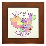 Yong'an China Map Framed Tile