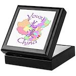 Youxi China Map Keepsake Box