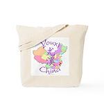 Youxi China Map Tote Bag