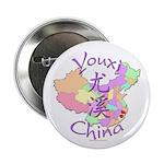 Youxi China Map 2.25