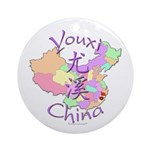 Youxi China Map Ornament (Round)