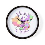 Youxi China Map Wall Clock
