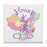Youxi China Map Tile Coaster