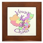 Youxi China Map Framed Tile