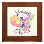 Youxi China Map Framed Tile