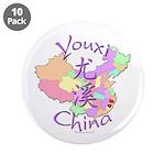 Youxi China Map 3.5