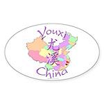 Youxi China Map Oval Sticker (10 pk)