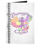 Zhangping China Map Journal