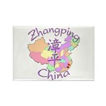 Zhangping China Map Rectangle Magnet (10 pack)