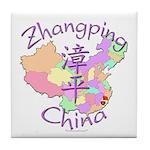 Zhangping China Map Tile Coaster