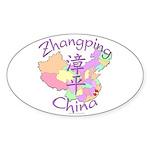 Zhangping China Map Oval Sticker (10 pk)