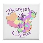 Zhangzhou China Map Tile Coaster