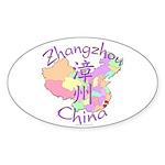 Zhangzhou China Map Oval Sticker (10 pk)