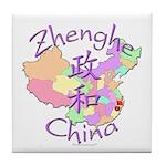 Zhenghe China Map Tile Coaster