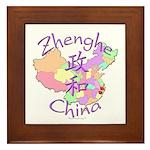 Zhenghe China Map Framed Tile