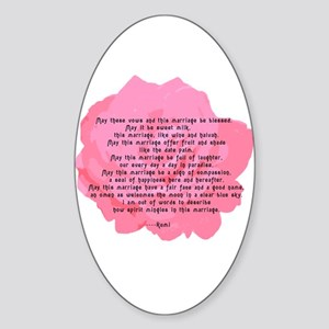 RUMI Poem Wedding Blessing Oval Sticker