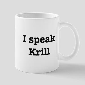 I speak Ladybug Mug