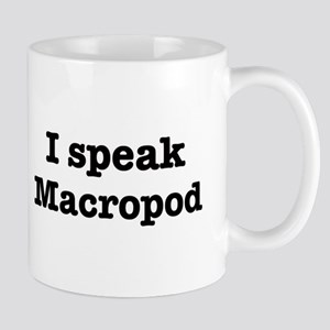I speak Macropod Mug