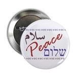 Peace (Arabic, English, Hebre 2.25