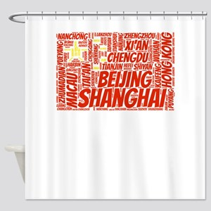 China Flag with City Names Word Art Shower Curtain