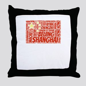 China Flag with City Names Word Art Throw Pillow