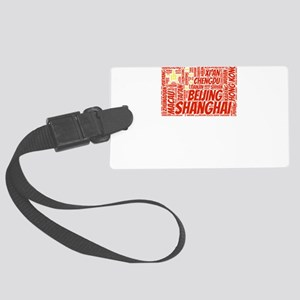 China Flag with City Names Word Large Luggage Tag
