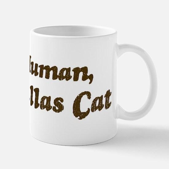 Half-Pallas Cat Mug