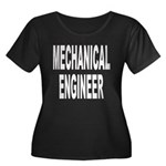 Mechanical Engineer Women's Plus Size Scoop Neck D