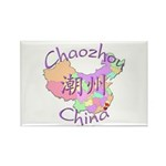 Chaozhou China Map Rectangle Magnet (10 pack)