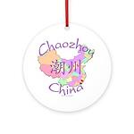 Chaozhou China Map Ornament (Round)