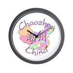 Chaozhou China Map Wall Clock