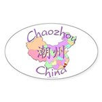Chaozhou China Map Oval Sticker