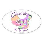 Chaozhou China Map Oval Sticker (10 pk)