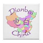 Dianbai China Map Tile Coaster