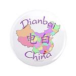 Dianbai China Map 3.5