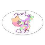 Dianbai China Map Oval Sticker (10 pk)