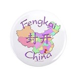 Fengkai China Map 3.5