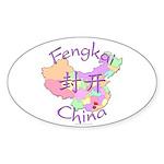 Fengkai China Map Oval Sticker (10 pk)