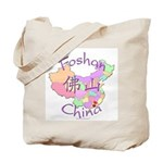 Foshan China Map Tote Bag