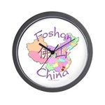 Foshan China Map Wall Clock