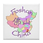 Foshan China Map Tile Coaster