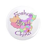Foshan China Map 3.5